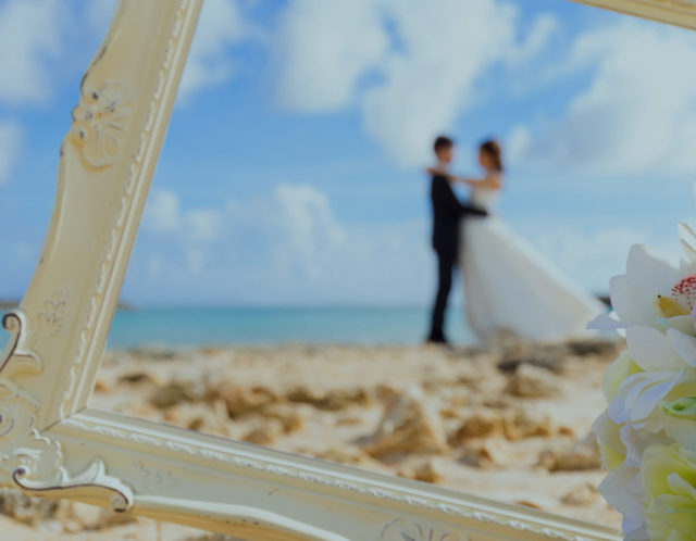 夏の婚活応援キャンペーン